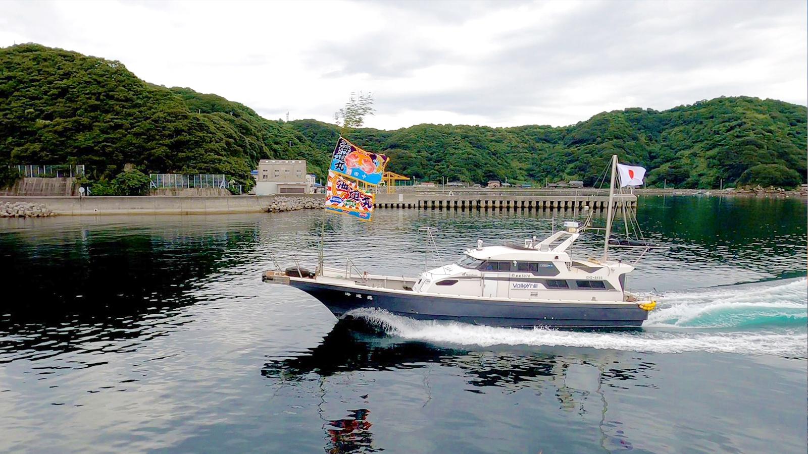 遊漁船海道丸 夕日と海と海道丸